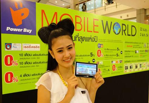 Powerbuy Mobile World