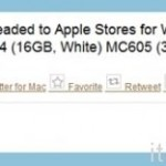 Apple ขาย iPhone 4 เครื่องเปล่ากันทั่ว Amarica