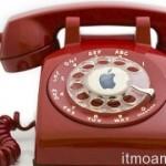 Siri โดนแฮคไปลงโทรศัพท์ยุคโบราณ