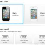 Apple Store อัพเดท iPhone 4S พร้อมส่ง ไม่ต้องรอ
