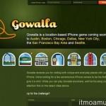 Gowalla ควบรวมกิจการกับ Facebook