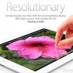 iPad รุ่นใหม่ Retina Display ไร้เงา Siri