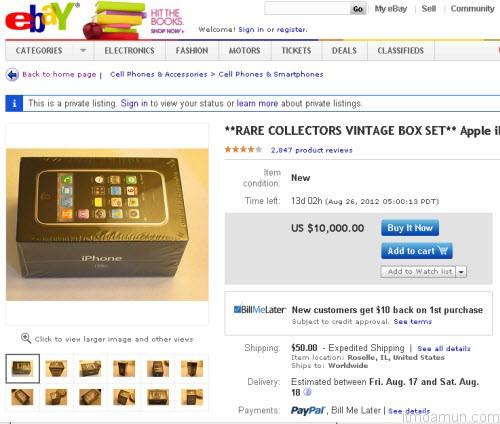 iPhone เครื่องเเรกของโลก