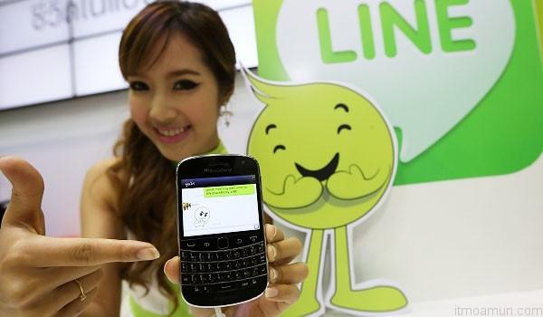 AIS BlackBerry LINE App