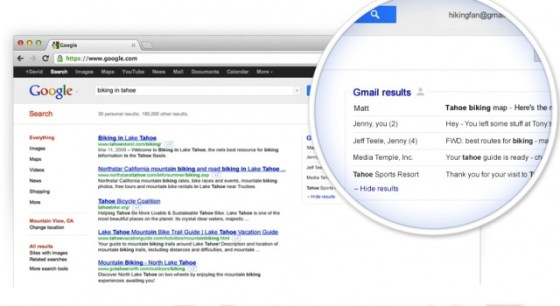 Gmail, Google Search
