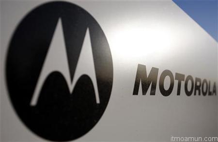 Motorola Asia-Pacific