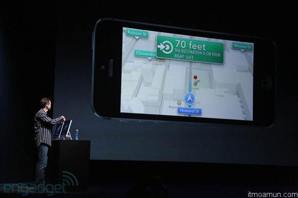 ระบบแผนที่แบบใหม่ใน iOS 6