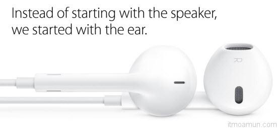 หูฟังของ iPhone 5