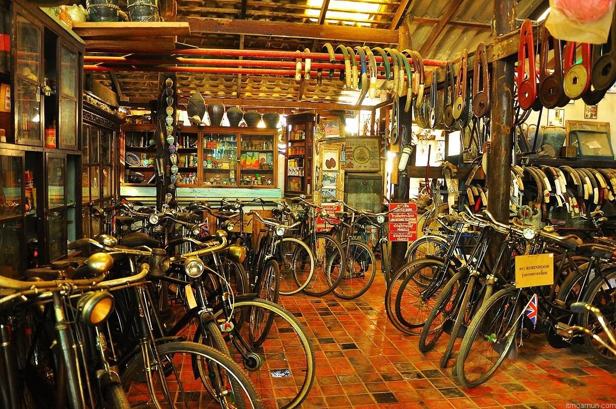 บ้านจักรยาน