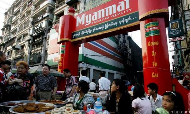 Property in Myanmar