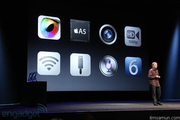 AM Siri บน iPod touch