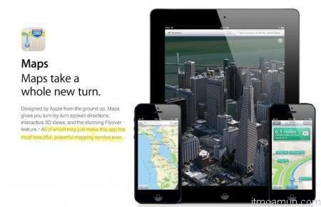 Apple เปลี่ยนข้อความหน้าเว็บเกี่ยวกับ Maps