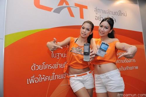 CAT Telecom