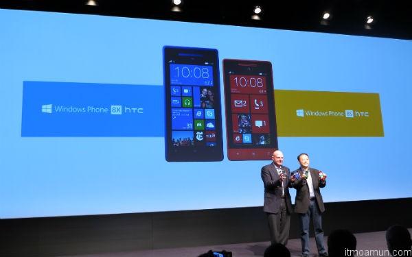 HTC Windows Phone 8X, HTC Windows Phone 8S