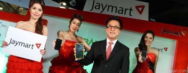 Jaymart Bangkok Mobile Show 2012