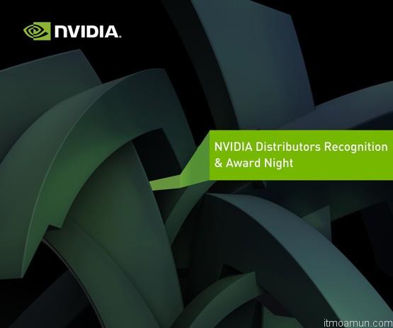 NVIDIA มอบรางวัลตัวแทนจำหน่ายยอดเยี่ยม ประจำปี 2012