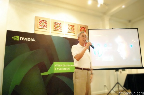 NVIDIA มอบรางวัลตัวแทนจำหน่ายยอดเยี่ยม 2012