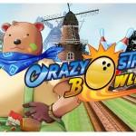 เกมส์ Crazy Strike Bowling เกมส์โยนโบว์ลิ่ง บนเครื่อง PS3