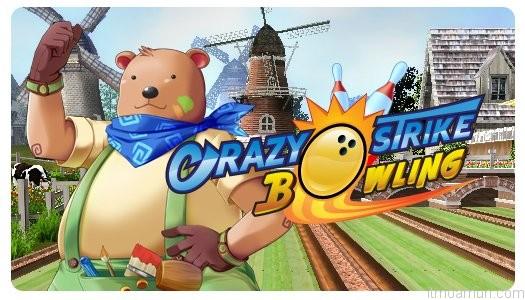 เกมส์ Crazy Strike Bowling เกมส์โยนโบว์ลิ่ง