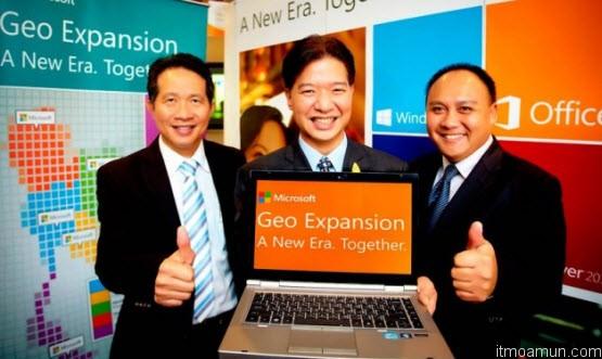 GeoExpansion Microsoft การสนับสนุน ฝึกอบรม และถ่ายทอดเทคโนโลยี