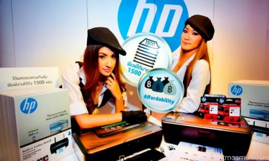 HP Ink Advantage เครื่องปริ้นสำหรับธุรกิจและสถานศึกษา