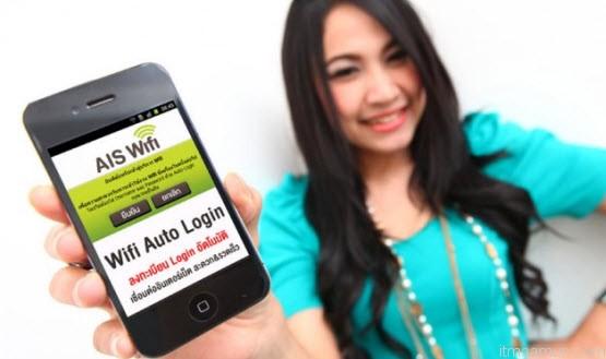 AIS Wifi Auto Login