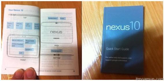 คู่มือ Samsung Nexus 10