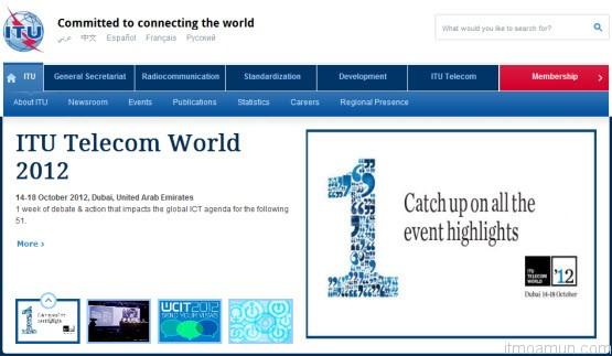 อินเทอร์เน็ตไทยภายใต้ ITU