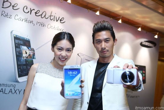 Samsung Galaxy Event