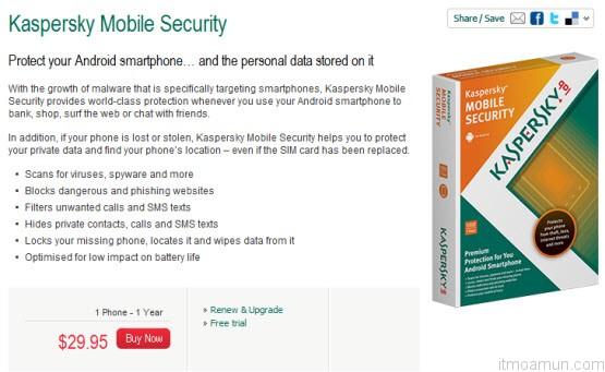 Kaspersky Mobile Security โปรแกรมป้องกันไวรัสบนมือถือ