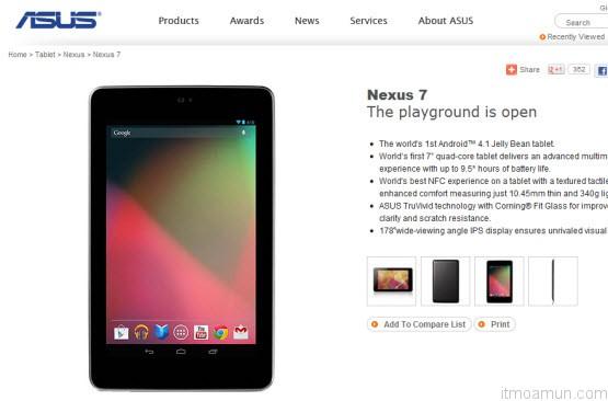 ASUS Nexus 7 แท็บเล็ต 7 นิ้ว