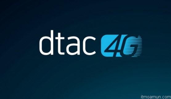 Dtac 4G