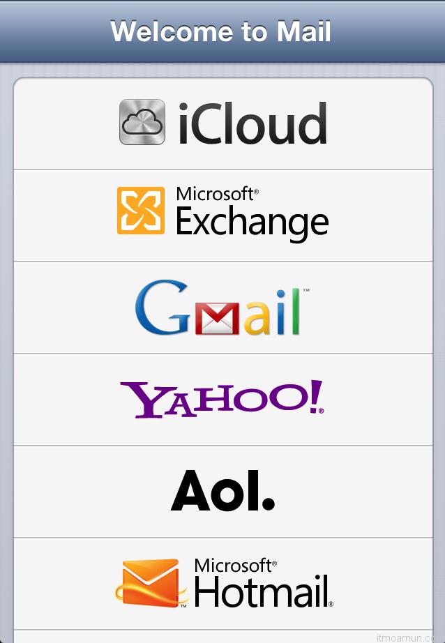 การตั้งค่า Email เพื่อความปลอดภัยในการใช้งาน