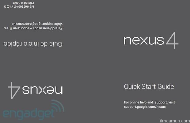 LG E960 Nexus 4 คู่มือ