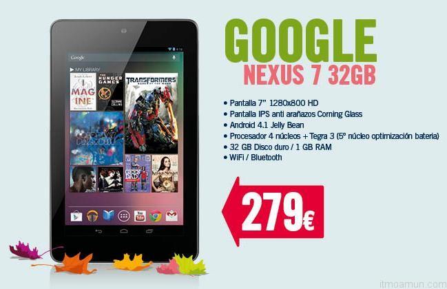 Nexus 7 32GB ราคา