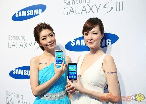 Samsung Galaxy S III สมาร์ทโฟรคุณภาพดี