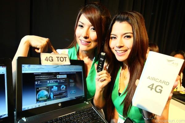 เทคโนโลยี 4 G ในประเทศไทยโดย TOT