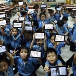 IDC คาดการณ์เติบโตแท็บเล็ตเพิ่มเป็น 140% รวมยอด Tablet ป.1 ด้วย