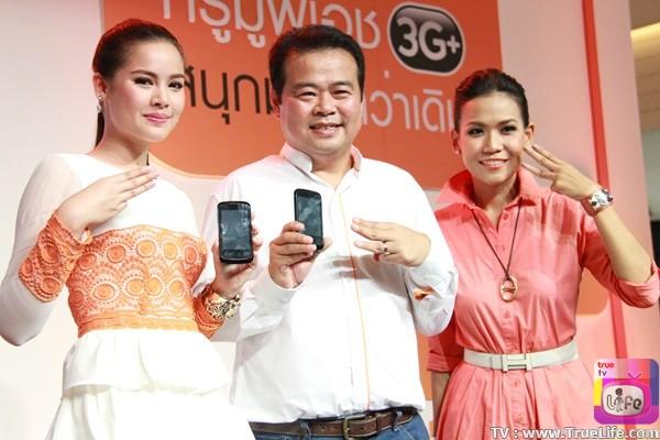 True Go Live S1 สมาร์ทโฟม 3G+ บน Android 2.3