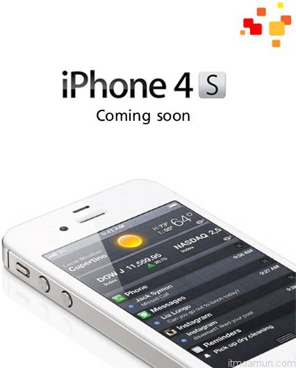 ทรูมูฟ เอช ลดราคา iPhone 4s