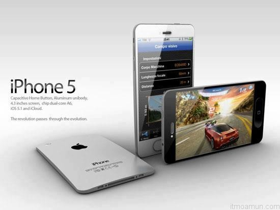 iPhone 5 ที่ฉนวนกาซา
