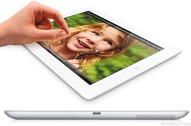 iPad 4 รุ่นใหม่
