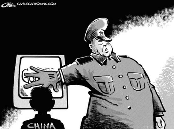 google china block