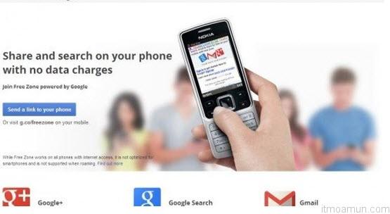 Google Freezone บริการโทรศัพท์ผ่านอินเทอร์เน็ตฟรี และใช้อินเตอร์เน็ตฟรี!