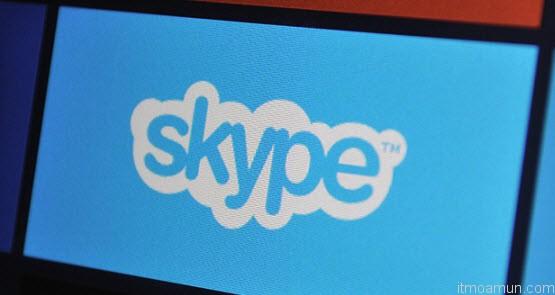 Skype โดน Hack
