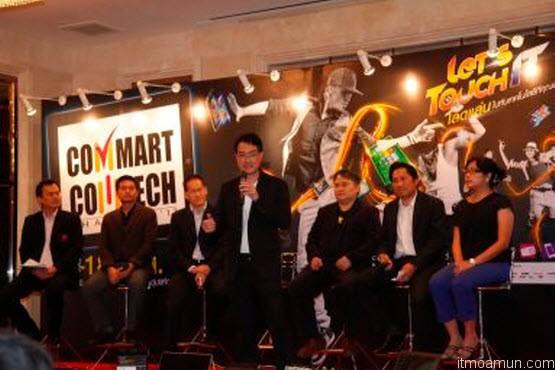 Commart Comtech 2012