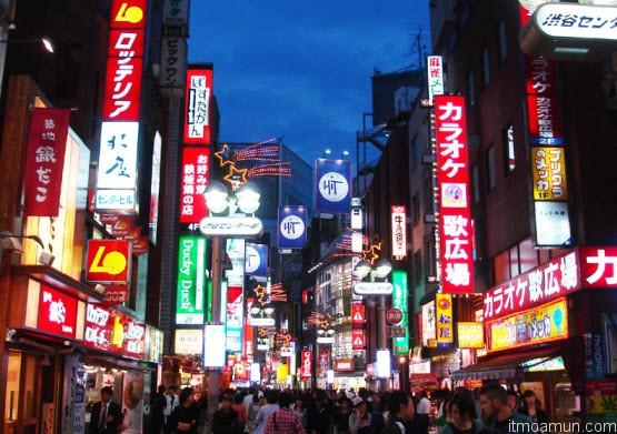 บริษัทอิเล็กทรอนิกส์ในประเทศญี่ปุ่น