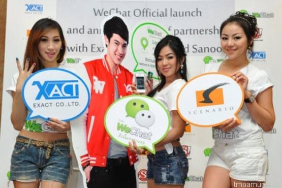 WeChat Social App