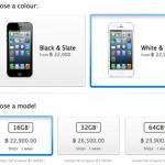 สั่งซื้อ iPhone 5 ออนไลน์ได้แล้ว เครื่องแท้จาก Apple โดยตรง!
