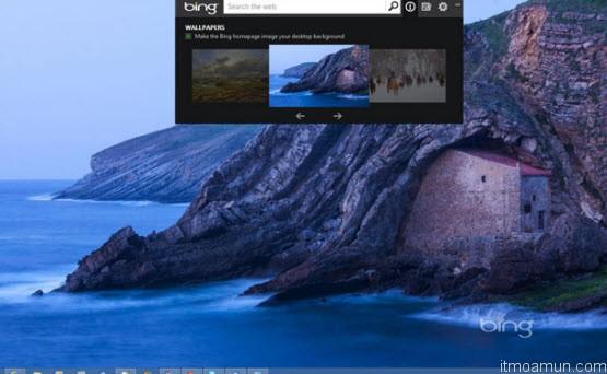 แอพพลิเคชั่น Bing Desktop